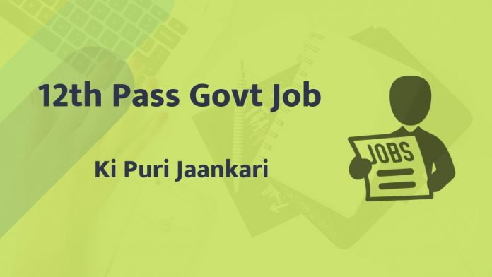 government jobs after class 10 & 12
