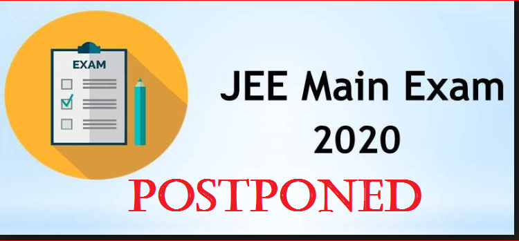 jee mains 2020 in June